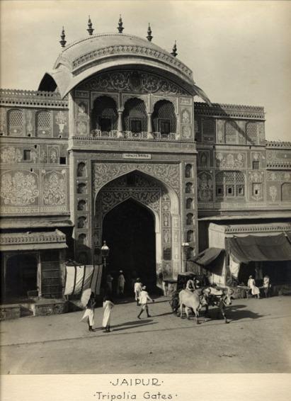 Tripolia Gate - Photos from Jaipur, 1880-1920 (Image Source: Columbia University)